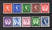 KUWAIT 1952 sg93-102 VERY LIGHTLY MOUNTED MINT SET TUDOR CROWN WMK CAT £17