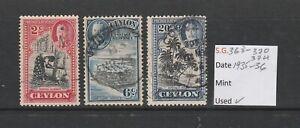 Ceylon, 1935 - 1936, Part Set Fine Used