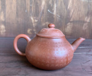 Chinese Yixing Zisha Heart Sutra Vintage Teapot