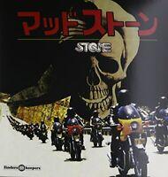 Billy Green - Stone [VINYL]