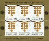 Croatia 2019 MNH Ethnographic Museum 6v M/S Art Artefacts Cultures Stamps