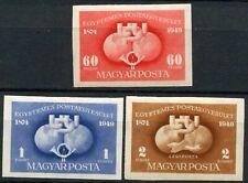 Hungary 1949 SG#1069-1071 UPU MH Imperf Set #D90339
