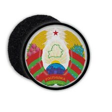Coat of arms of Romania Patch rumanía bucarest klaus johannis emblema #22980