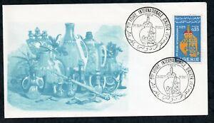 1964 - Algeria - Algérie - Algiers Fair- Industry- Petroleum- FDC