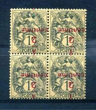 "FRANCE STAMP TIMBRE N° 157c "" BLANC SURCHARGE RENVERSEE BLOC DE 4 "" NEUF xx TTB"