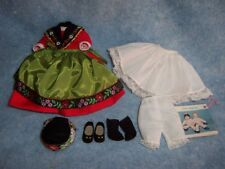 1980 Madame Alexander- Sweden Outfit ONLY #592
