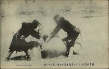 Japanese Soldiers Mechanical Mine - Russo-Japanese War? Postcard c1910