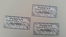 JOSEPH  AND TECHNICOLOR HEBREW MUSICAL CAST ISRAELI VERSION 1990S USED TICKETS