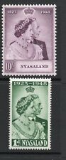 Nyasaland silver Wedding 1948 superb MNH condition.