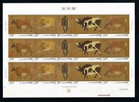 China 2021-4 Five Bulls stamps Full S/S《五牛图》大版 painting