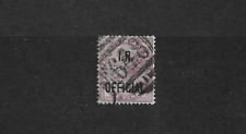 1893 GREAT BRITAIN - QUEEN VICTORIA  - I.R. OFFICIAL -