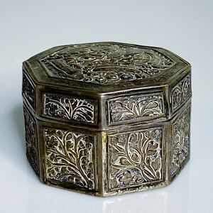 Vintage Sterling Silver JAPANESE Chinese Lidded REPOUSSE FLORAL 8 Sided Box WOW