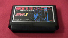 Hokuto no Ken 2: Fist of the North Star (Nintendo Famicom FC NES, 1987)