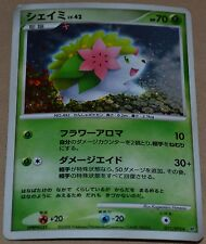 Japanese Holo Foil Shaymin # 011/092 Intense Fight in the Destroyed Sky Set HP