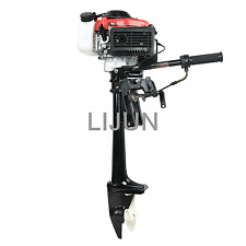 4 Stroke 4.0 HP Outboard Fishing Motor 38CC Boat Engine Air Cooled US New