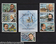 More details for kampuchea - 1986 chess - u/m - sg 749-55 + ms756