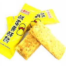 Taiwan Salty Salted Egg Yolk Cookie  Biscuit 220g Food Snack Hong Kong 時興隆鹹蛋黃酥餅