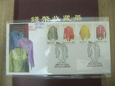 FDC MALAYSIA 2002 - Kebaya Nyonya
