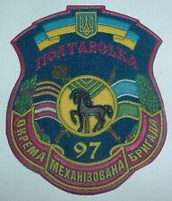 UKRAINIAN PATCHES-97th INDEPENDANT MECHANIZED BRIGADE POLTAVA REGION