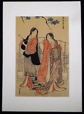 EARLY JAPANESE WOODBLOCK PRINT BY TORII KIYONAGA SALT WATER CARRIERS