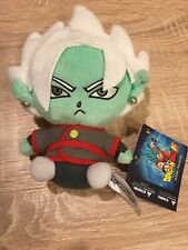 Dragon Ball Super Zamasu - Plush Figure + Free Shipping