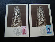 FRANCE - 2 cartes 1er jour 15/9/1956 (europa) (cy70) french