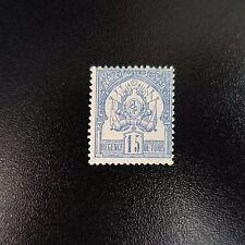 France Colony Tunisia N°4 Neuf Tiny Trace Hinge Value