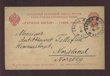 RUSSIA 1904 4k STATIONERY ODESSA to NORWAY...KIRILLOFF