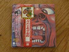 King Crimson:Court HQ CD+DVD+X 40th Japan Mini-LP CD IEZP-15 (greg lake elp Q