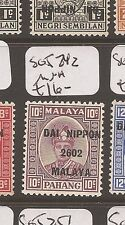 Malaya Japanese Oc Pahang SG J242 MNH (11cfs)