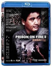 Prison on Fire II  (Blu-ray) - Chow Yun Fat  (Region A)