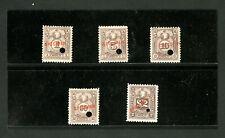 Peru Stamps VF OG NH Postage Due Specimen Set of 5