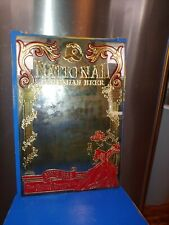 National Bohemian Mirror.1973-48 Years Old! Super Rare-Nos.Never Used!