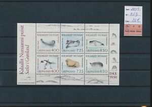 LN91094 Greenland 1991 seals animals good sheet MNH cv 26 EUR