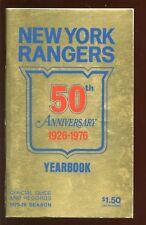 1975/1976 NHL Hockey New York Rangers Yearbook EX+