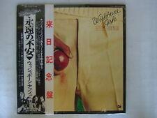 WISHBONE ASH THERE'S THE RUB / JAPAN WITH OBI NM MINT- VINYL
