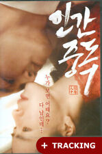 Obsessed .DVD (Korean) / used