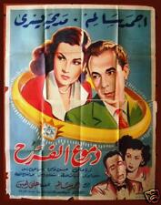 2sht Tears of Joy (Ismail Yaseen) Egyptian Arabic Movie Poster 1950