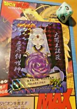 NARUTO ANIME PART 3 FAN CARD T1H CARDDASS GAME PRISM HOLO CARTE 41 NEUF NEW MINT