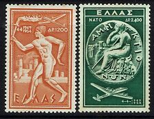 Greece Sc# C71 and C72, Mint Hinged, Hinge Remnant - Lot 050817