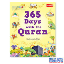 365 Days with the Quran MUSLIMS ISLAMIC BEST GIFT IDEAS FOR CHILDRENS