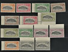 Philippine Mint Stamp Collection 319-325 (A2956)