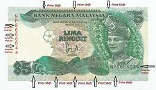 """MALAYSIA RM5  ERROR  Cross Flag Pole Silver Security Thread  NP_8666044  """"VF"""""""
