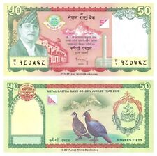 Nepal 50 Rupees 2005 P-52 Commemorative Issue Banknotes UNC