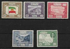 More details for lran sg904-908 1949 war effort set mnh