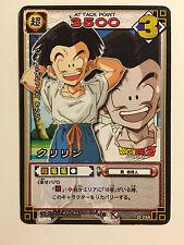 Dragon Ball Z Card Game Part 3 - D-256