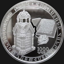 ARMENIA 1000 DRAM COIN 2011 Establishment Of Mekhitarist Congregation in Vienna