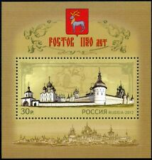 Russia-2012. 1150th anniversary of the city of Rostov. Block 3.5€