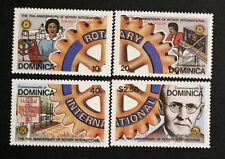 Timbre DOMINIQUE - Yvert et Tellier n°638 à 641 n** Mnh (Cyn31) Stamp