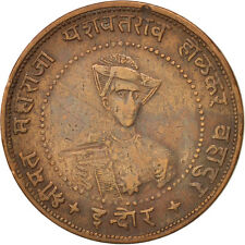 Monnaies, INDIA-PRINCELY STATES, INDORE, Yashwant Rao II, 1/4 Anna, 1935 #95134